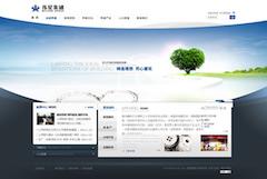 集团网站首页模板PSD图片素材下载