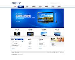 蓝色SONY平板电视企业网站psd模板