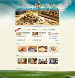 雪域高原特产网站模板psd图片素材