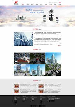 电梯企业网站网页PSD设计模板素材