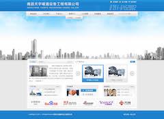 暖通设备工程公司网站psd模板素材下载