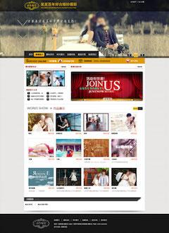 中国婚纱摄影网站psd模板源文件