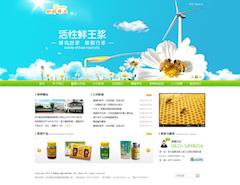 清新蜂业公司网站psd模板素材