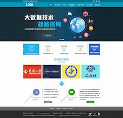 企业网站PSD素材模板设计
