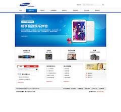 三星电子企业网站设计PSD模板素材