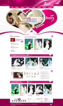 婚纱摄影网站模板PSD图片素材下载