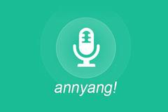 annyang!语音识别