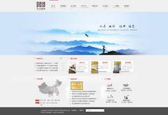 装饰公司网站模板PSD图片素材下载