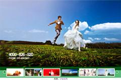 一款婚纱摄影网站全屏jQuery焦点图幻灯片代码