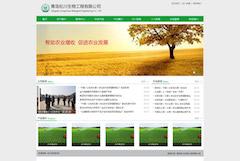 生物工程网站模板PSD图片素材下载