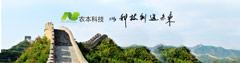 农业网站banner图片素材