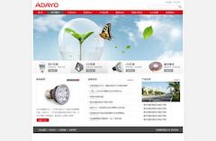 照明企业网站模板PSD图片素材下载