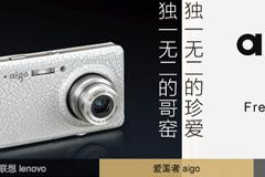 JS三屏透明焦点幻灯片代码