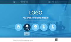 电子元件企业网站PSD图片素材
