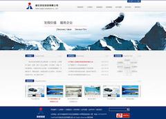 投资公司网站模板psd图片素材下载