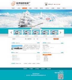 轴承厂网站模板PSD图片素材下载