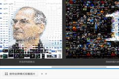 Lightbox - 超酷图片相册展示效果代码