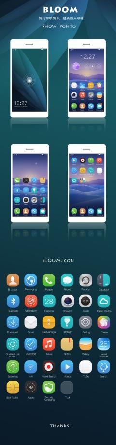 手机界面设计PSD素材下载