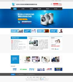 电器公司蓝色网站模板psd下载