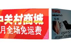 flash两屏翻牌广告代码