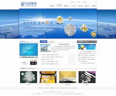 蓝色机械设备公司网站psd模板设计素材