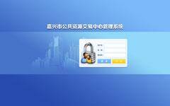 后台登录界面设计PSD素材下载