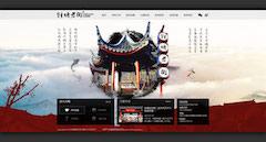 中国风传统旅游网站psd图片素材