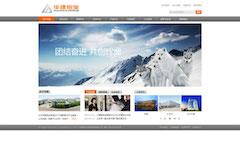 建材企业网站首页模板PSD图片素材下载