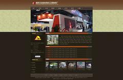 工程网站模板PSD图片素材下载