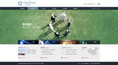 三弦集团psd企业网站模板素材