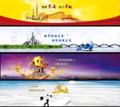 金融投资网站banner图片psd素材