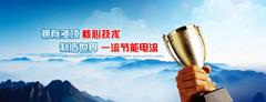企业网站banner素材