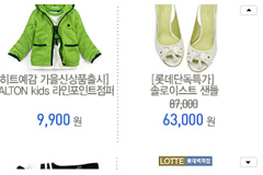 韩国购物网FLASH产品上下滚动代码