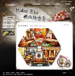 中国风红木家具企业网站psd模板素材