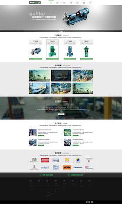 机械网站模板PSD图片素材下载