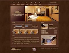 尊贵酒店网站模板PSD图片素材下载