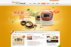 食品企业首页psd素材网页设计模板