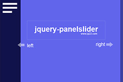 jquery侧面板滑块插件