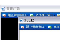 JS全屏SOHU背投广告和弹出广告代码