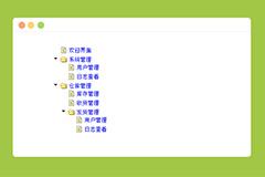 jquery树形菜单插件简单的分类树形菜单代码