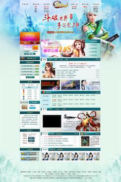 斗破乾坤官方游戏网站模板psd素材下载