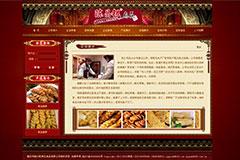 红色中国风美食网站psd模板素材