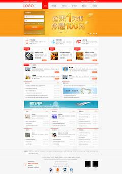 企业橙色网站模板PSD网页设计模板素材