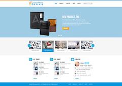 蓝色科技公司网站模板psd图片素材