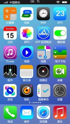 苹果ios7界面图片psd图片素材下载