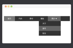 jQuery自适应窗口大小导航菜单