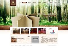 木质家具网站模板PSD图片素材下载