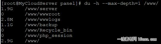 宝塔面版查找目录占用大小及磁盘大文件