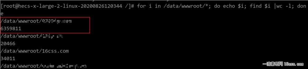服务器磁盘有空间但无法写入的问题分析与解决办法(Inode使用率100%)